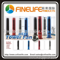 USB Tower Fan Bladeless Fan with Anion Function