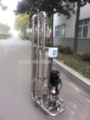 Pilot Plant of PVDF Tubular membranes for waste water treament and apple Juice applicant