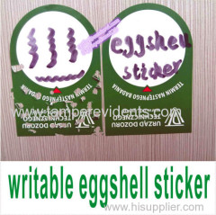 writable blank eggshell sticker