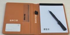PU / multifunctional / fashion file folder / contract holder