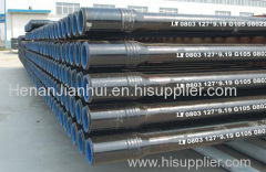 Petroleum Machinery Parts Drill Pipe