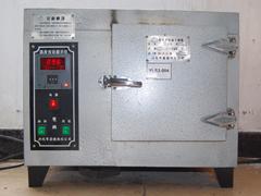 Ningbo Best Industrial Co.,Ltd.