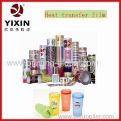 Plastic heat transfer film of water kettle