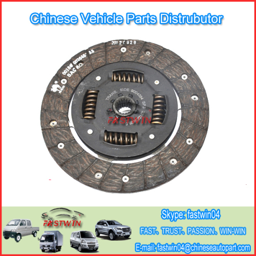 Chinese auto parts Clutch Disc for Sail OEM 24103502