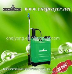 18L knapsack hand sprayer