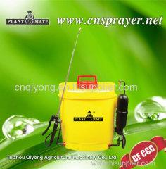 18L Agricultural Backpack Sprayer