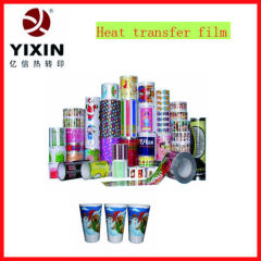 The film of plastic drinking cup for hot stamping