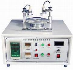 Fabrics Induction Type Electrostatic Tester