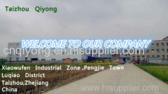 Taizhou Luqiao Lamsin Industrial & Trading Co., Ltd.