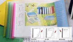 spine bar paper file folder