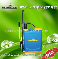 Agricultural backpack Hand Sprayer