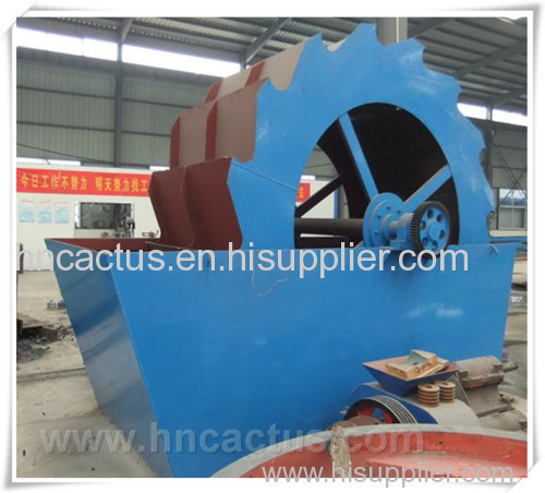 Xs Sand Washing Machine to Wash Clay with Low Price for Sale