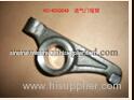 SINTORUK HOWO Exhaust valve rocker arm