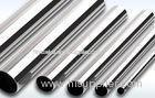 Sch120 Thick Wall 35mm Hollow Section Stainless Steel Pipe / SS Coiled Tubing TP317 TP317L TP321