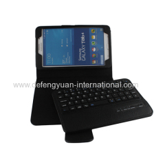Hard Key Detachable bluetooth devices ABS Bluetooth Keyboard for Samsung Tab 4.7inch T230/T231