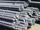 Solid Carbon Steel Round Bars