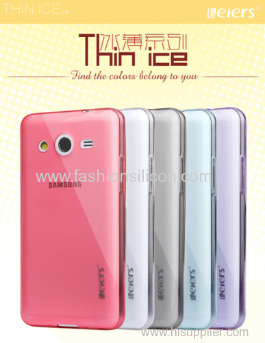 TPU cover for Galaxy Core2