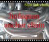 Hot galvanized marine stud link chain