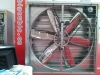 DALIFANG VENTILATION EXHAUST FAN