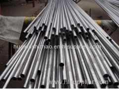 Seamless Titanium Pipe and tube