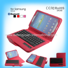 Best Price With Detachable Leather Case Bluetooth Keyboard for Samsung T310