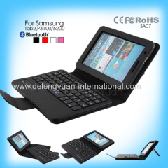 Leather Case Bluetooth QWERTY Keyboard for Samsung galaxy tab2 P3100 6200