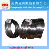 stainless steel wire 304 316
