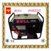 5kw Gasoline/Petrol Generator for sale