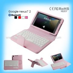 Leather Cover Stand Case Removable Bluetooth Wireless Keyboard for google nexus 7 2