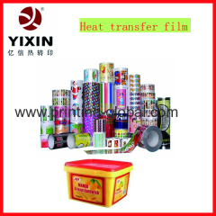 Trusting business of heat transfer film in China