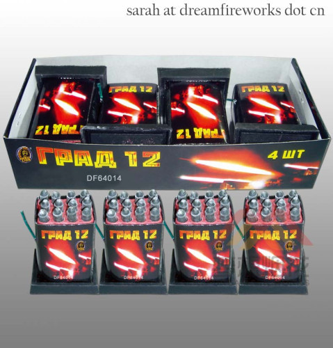 12S SATURN MISSILES Chinese Firework Missile factory manufacturer exporter