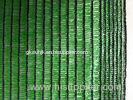 green shade netting hdpe shade net sun shade screen mesh
