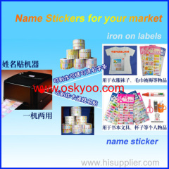 Cartoon Name Stickers Labels