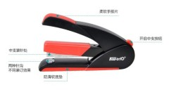 save effort / midsize stitch stapler