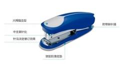 packed / mini / save effort stitch stapler