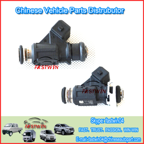 Fuel injector for HAFEI OEM 25335146