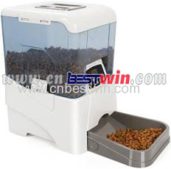 Automatic pet feeder as seen on tv new design