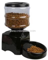 Automatic pet feeder new design