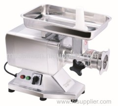 Masain- HM22 22mm Meat mincer