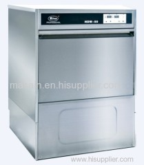 Restaurant Automatic Industrial Commercial Dish washer50