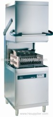 Restaurant Automatic Industrial Commercial Dish washer80