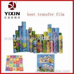 Vivid pattern of floor mats making through heat transfer film