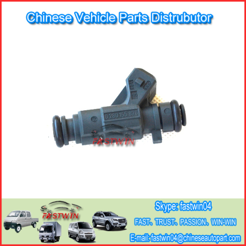 Fuel injector nozzle for GEELY 4 CYLINDER 0280155870