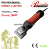 380W Horse Clipper GS/CE approved