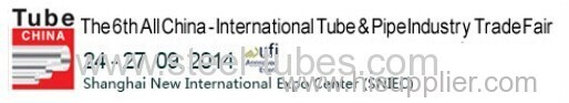 2014  International Tube & Pipe Industry Trade Fair
