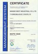 TS16949-00