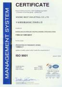 ISO9001origin