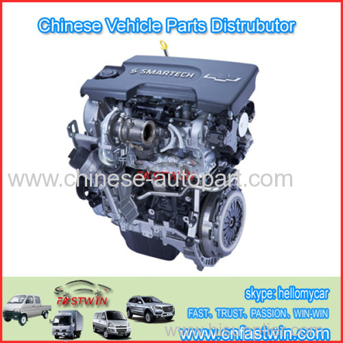 CHEVROLET SAIL 1.3L SMARTECH Turbocharged Diesel Engine