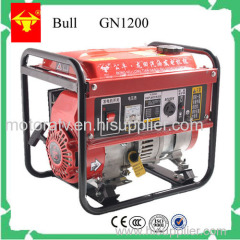 Mini 1kw Generator sets