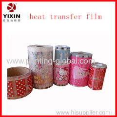 The best quality of electric switch printing by heat transfer machine